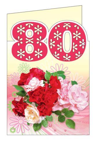 BOE 2020/80 - Blahopřání do obálky